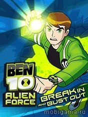 Бен 10: Чужая сила (Ben 10: Alien Force Break In and Bust)