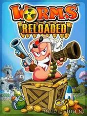 ��������: ������������ (Worms: Reloaded)