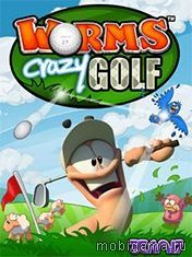 ��������: �������� ����� (Worms: Crazy Golf)