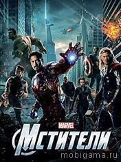 �������� (The Avengers)