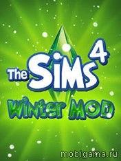 Симс 4: Зимний МОД (The Sims 4: Winter Mod)