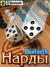 Нарды + Bluetooth (Backgammon + Bluetooth)