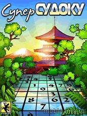 Super Sudoku + Touch Screen иконка