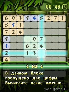 Супер судоку + Touch Screen (Super Sudoku + Touch Screen)