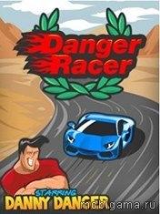 Опасный гонщик Денни (Danny Danger Racer)