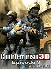 3D ContrTerrorism 3 Online + Bluetooth иконка