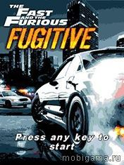 Форсаж: Беглец (The Fast And The Furious: Fugitive)