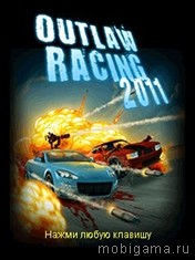 ���������� ����� 2011 (Outlaw Racing 2011)