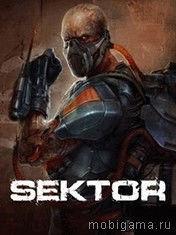 Сектор (Sektor)