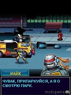 Супер черепашки ниндзя 4 (Super Teenage Mutant Ninja Turtles 4)