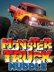Грузовик Монстр (Monster Truck: Muddle)