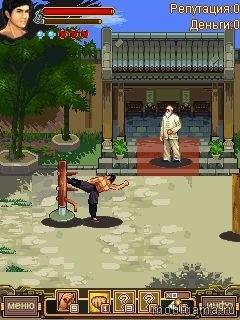 Легенда о Брюсе Ли (Bruce Lee: Legend)