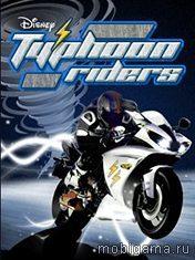 Всадники тайфуна (Typhoon Riders)