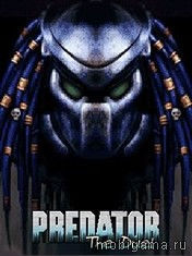 ������: ����� (Predator: The Dual)