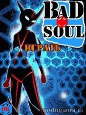 Плохие души (Bad Soul)