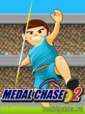 ���� �� ������ 2 (Medal Chace 2)