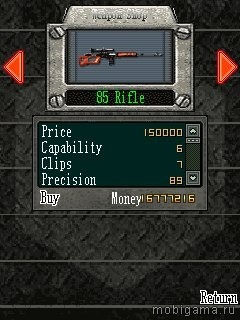 Снайпер (CS Sniper)