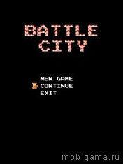 Город сражения (Battle City)