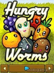 �������� �������� (Hungry Worms)