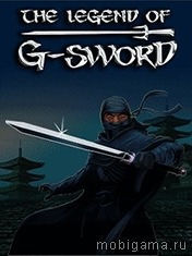 ������� � ���-���� (The Legend Of G-Sword)