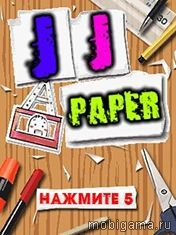 Бумажный JJ (Paper JJ)