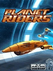 ��������� ������ 3D (3D Planet Riders)