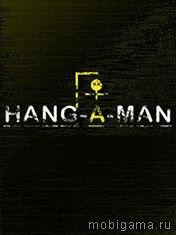 Виселица (Hang-A-Man)