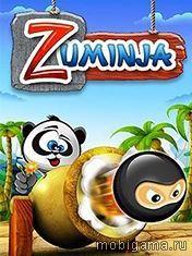 Зума-ниндзя (Zuminja)