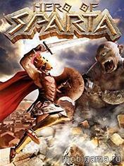 Герой Спарты (Hero Of Sparta)
