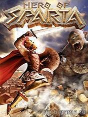 ����� ������ (Hero Of Sparta)