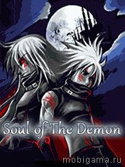 ���� ������ (Soul of The Demon)