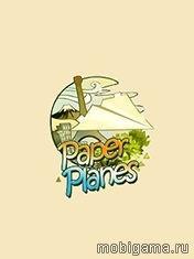 Бумажный самолет (Paper Planes)