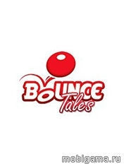 ������� ������������ (Bounce Tales)