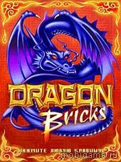 ����������� �� ����� (Dragon Bricks)