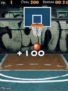 Баскетбол на попадание (Tip-Off Basketball)