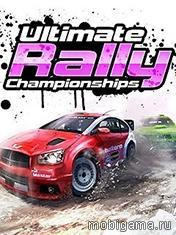 Ралли: Чемпионат (Ultimate Rally Championships)