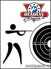���������� ��������� (Deadeye Shooting)