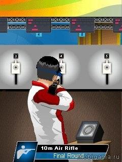 Прицельное попадание (Deadeye Shooting)