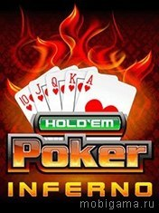 ������ �����: �� (Holdem poker: Inferno)