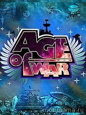 ����� ����� (Age of War)