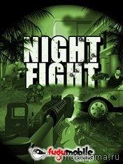 Ночная битва (Night Fight)