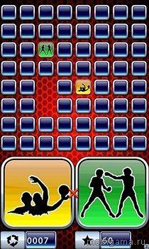 Спортивный матч (Sports match)