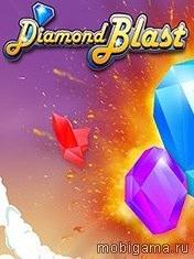 �������� ������� (Diamond Blast)