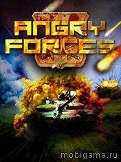 Злые силы (Angry Forces)