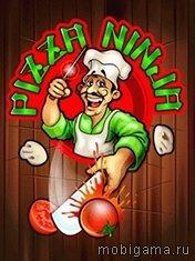 Ниндзя пицца (Pizza Ninja)