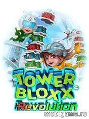 Строительные блоки: Революция (Tower Bloxx: Revolution)