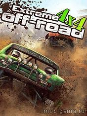 ������������� 4x4 ����������� (Extreme 4x4 Off-Road)