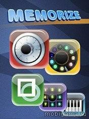 Память (Memorize)