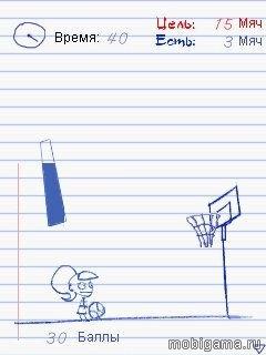 Баскетбол на бумаге (Paper Basketball)