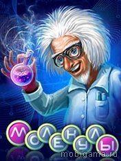 Молекулы (Molecules)